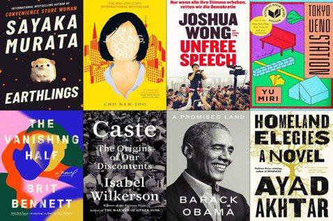 去年年底到2021年初,正是各大歐美媒體發表年度好書清單的旺季。上排由左至右:、...