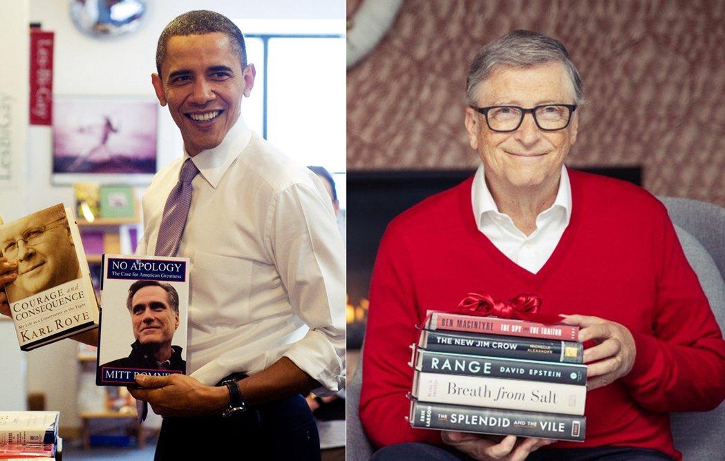 不少名人會開出年度書單,如歐巴馬(左)、比爾蓋茲(右)都會在年底分享自己的好書清...