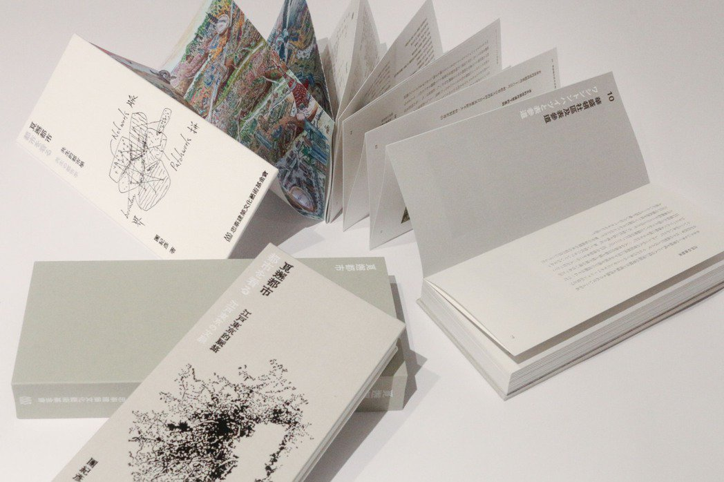團紀彥新書《覓邂都市》,內有「共生的都市學」、「江戶東京的脈絡」兩篇理論。圖/忠...