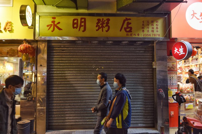 香港紅磡永明粥店有員工確診,累計6確診及1初步確診,染疫者包含外場與廚房員工,呼籲1月16日至23日曾到該粥店的民眾盡快做檢測。圖為已停業關門的永明粥店。圖/香港中通社