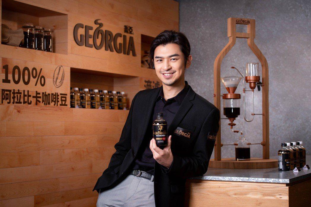 陳柏霖擔任GEORGIA喬亞咖啡代言人。可口可樂公司/提供