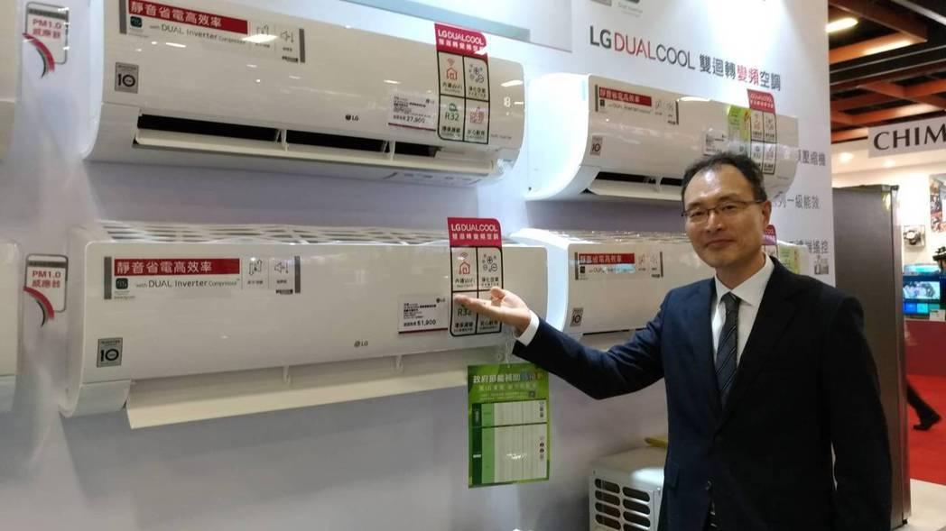 台灣樂金(LG)董事長宋益煥。報系資料照