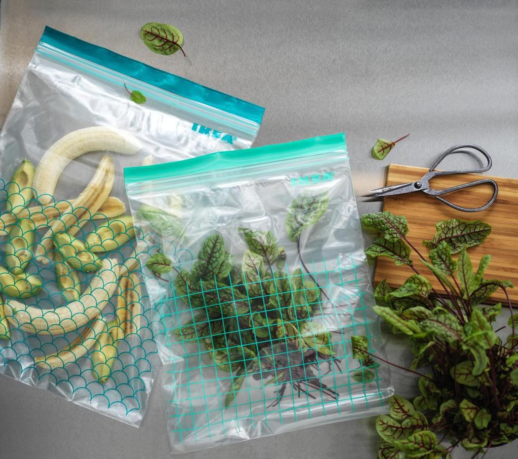 ISTAD保鮮袋。 IKEA /提供