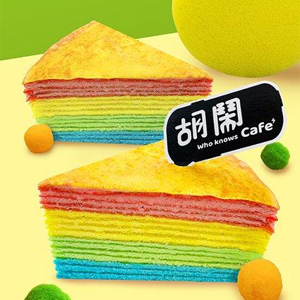 彩虹千層蛋糕。 胡鬧咖啡/提供