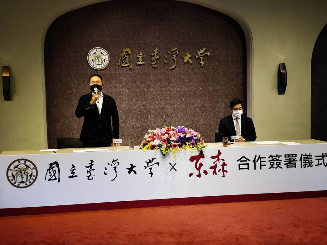 東森集團總裁王令麟表示,東森此次透過與台大的合作,將為集團新零售產品跨足全世界、...