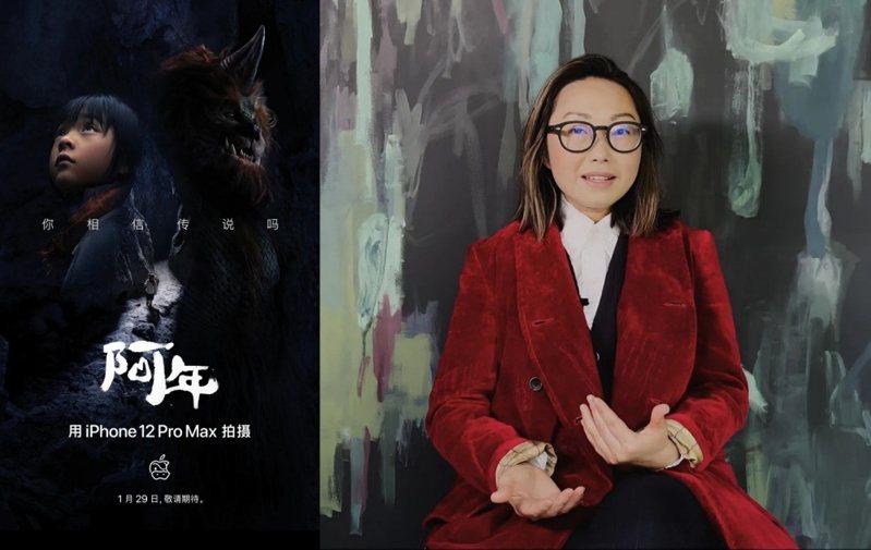 ▲左:2021年度新春短片《阿年》預告,右為導演王子逸
