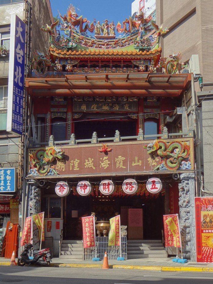 台北松山霞海城隍廟。 圖/Wikim(p)edia