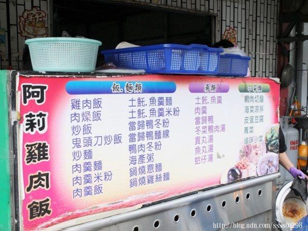 餐檯前也有菜單品項,方便外帶客人直接點餐。
