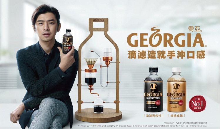 陳柏霖擔任「GEORGIA喬亞咖啡」代言人。圖/可口可樂公司提供