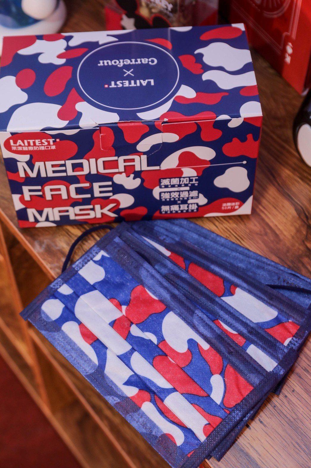 萊潔法國迷彩口罩以經典的法國國旗藍、白、紅配色,採用俏皮的迷彩圖騰設計,為防疫新...