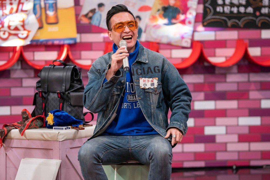 小鐘曾是綜藝圈裡的摳男,沒想到最近變了。圖/TVBS提供
