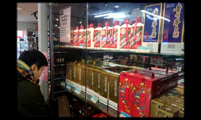 春節將近,導致貴州茅台需求大增。圖為福州一家超市內的茅台酒專櫃早前景象。中新社
