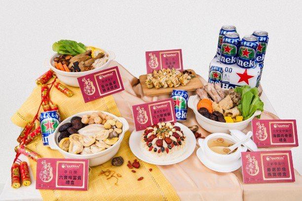 海尼根台灣首度與台北市商業處及迪化商圈共同推出限定年菜禮盒「大稻埕養生食譜2.0...