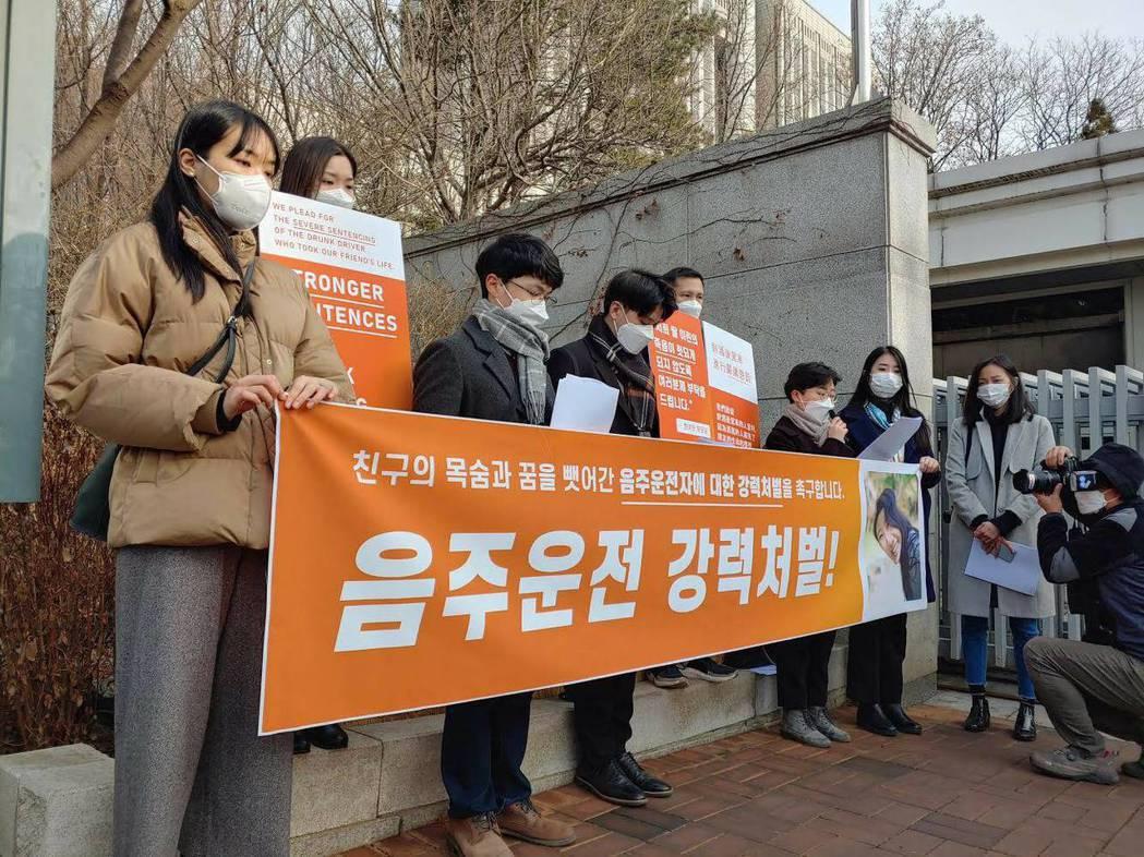 曾以琳的教會友人本月25日在韓國首爾中央地方法院正門前開記者會,說出嚴懲酒駕心聲...