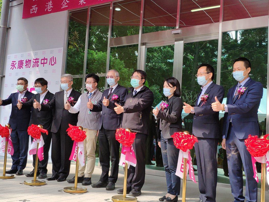 斥資6億元, momo台南永康物流中心今舉行開幕典禮。記者謝進盛/攝影