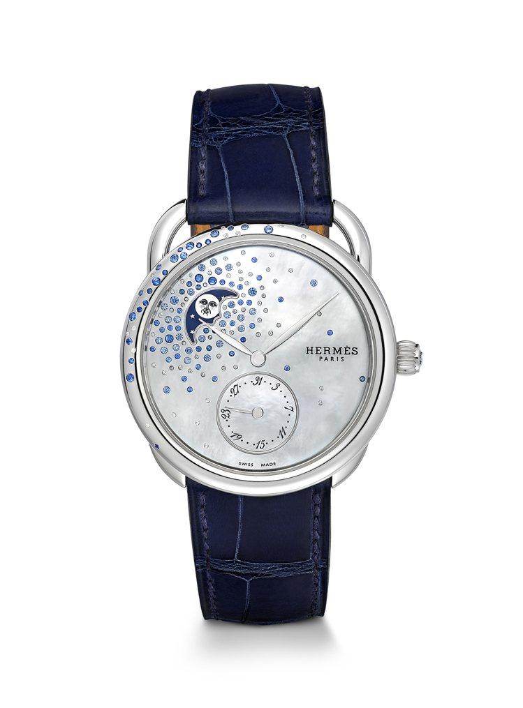愛馬仕Arceau Petite Lune小月相腕小月相珠寶腕表,38毫米精鋼鑲...
