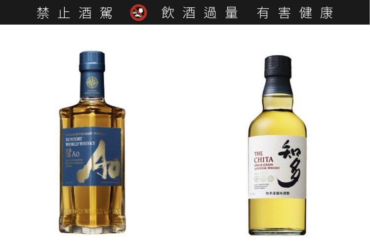 「Suntory World Whisky 碧Ao」與穀類威士忌知多,今年新推出...