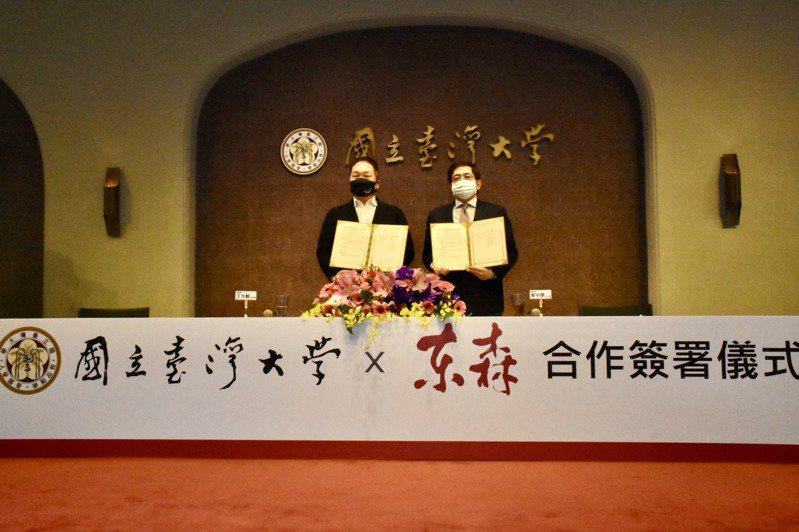 台灣大學與東森集團今簽訂生技大樓捐贈與產學合作意向書。台大校長管中閔(右)與東森集團總裁王令麟(左)代表簽署。圖/台大提供