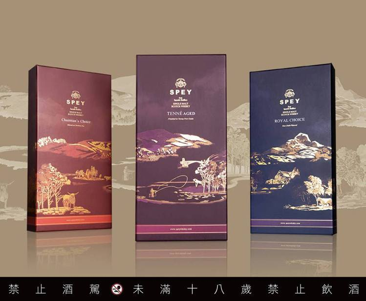 詩貝2021年推出詩貝總裁精選威士忌禮盒(左)、詩貝老波特桶威士忌禮盒(中)、詩...