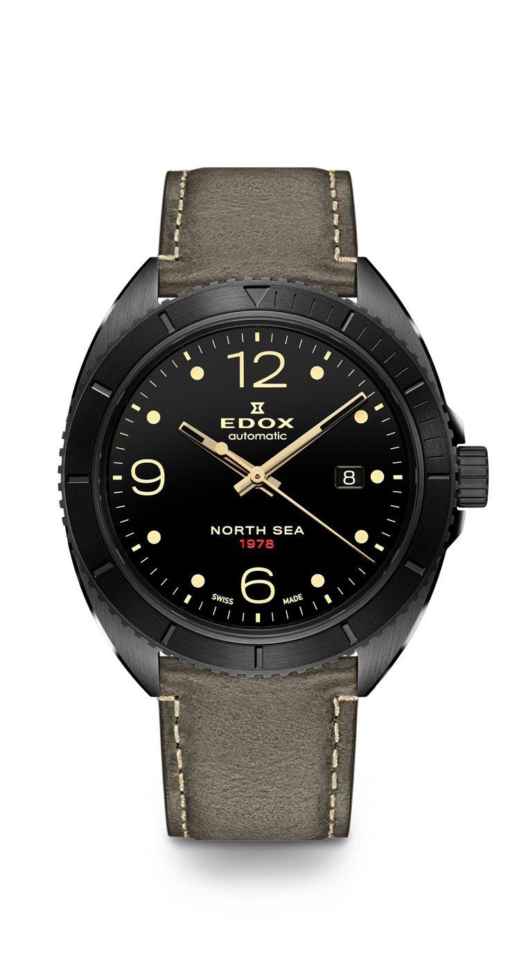 EDOX North Sea腕表,向1978年挪威一次石油探勘活動致意,表款並具...