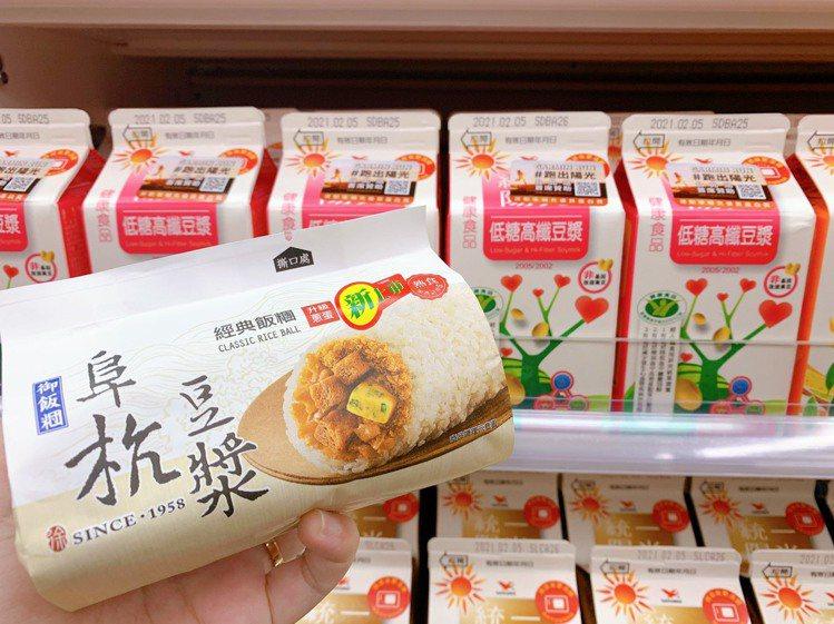 7-ELEVEN「阜杭豆漿經典飯糰」銷售集中在早餐時段,帶動搭餐的豆漿、米漿品項...