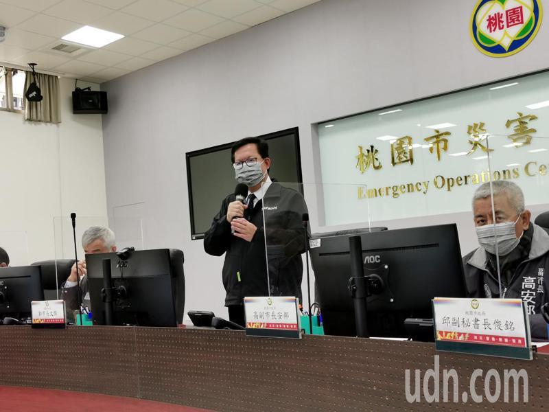 桃園市長鄭文燦(見圖)表示市內各醫院、長照機構、社福機構皆禁止探病和訪視,室內場館落實實名制進出。記者曾增勳/攝影