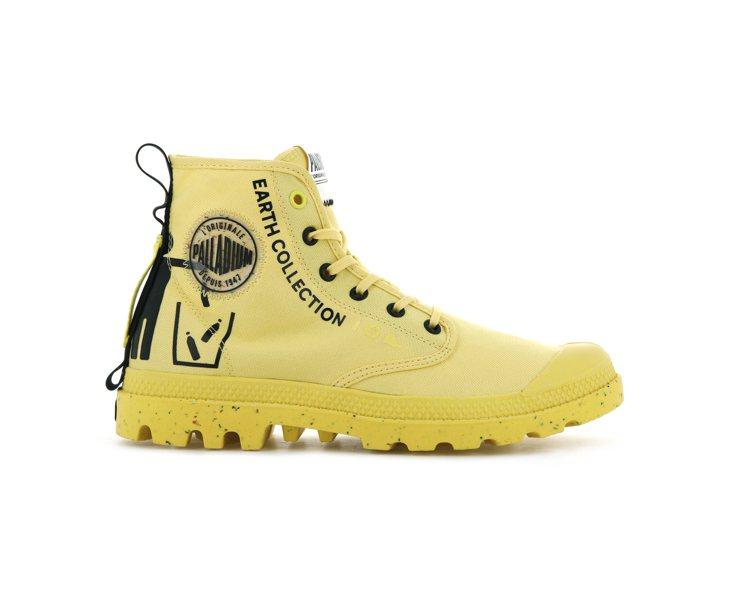 PALLADIUM PAMPA RCYCL METRO靴2,680元。圖/PAL...