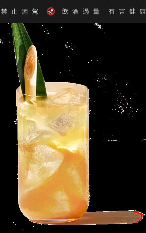Johnnie & Green Tea是以Highball為基礎的變化款。圖/摘...