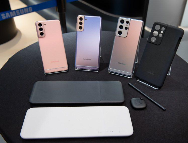三星祭出Samsung Galaxy S21 5G系列多樣開賣好禮,讓消費者輕鬆...