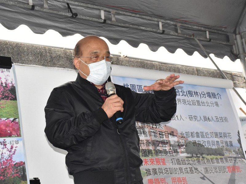 近期不到10天內,行政院長蘇貞昌已經兩度因部桃疫情召集跨部會、地方首長開會。圖/聯合報系資料照片