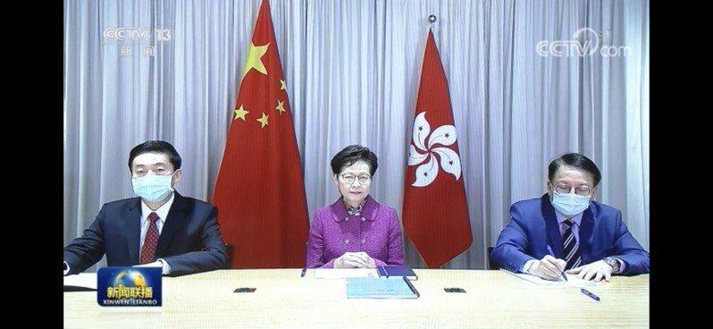 香港特首林鄭月娥今透過視訊中共總書記習近平述職。圖/取自陸媒央視新聞截圖