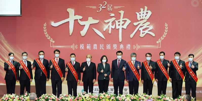 蔡英文總統(左七)及行政院長蘇貞昌(左六)昨天一同出席第卅二屆全國十大神農獎及模範農民頒獎典禮,表揚模範農民。記者杜建重/攝影