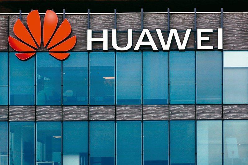 大陸電信設備龍頭華為昨天宣布,將投資2億歐元在法國建造5G設備廠。(路透)