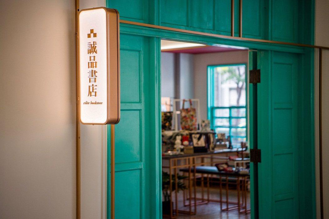 誠品書店宣布進駐嘉義市立美術館古蹟棟一樓開展期間限定店。 圖/誠品書店提供