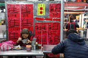 彭揚凱、廖庭輝/居住正義不被重視的角落:台灣租屋黑市圖像初探