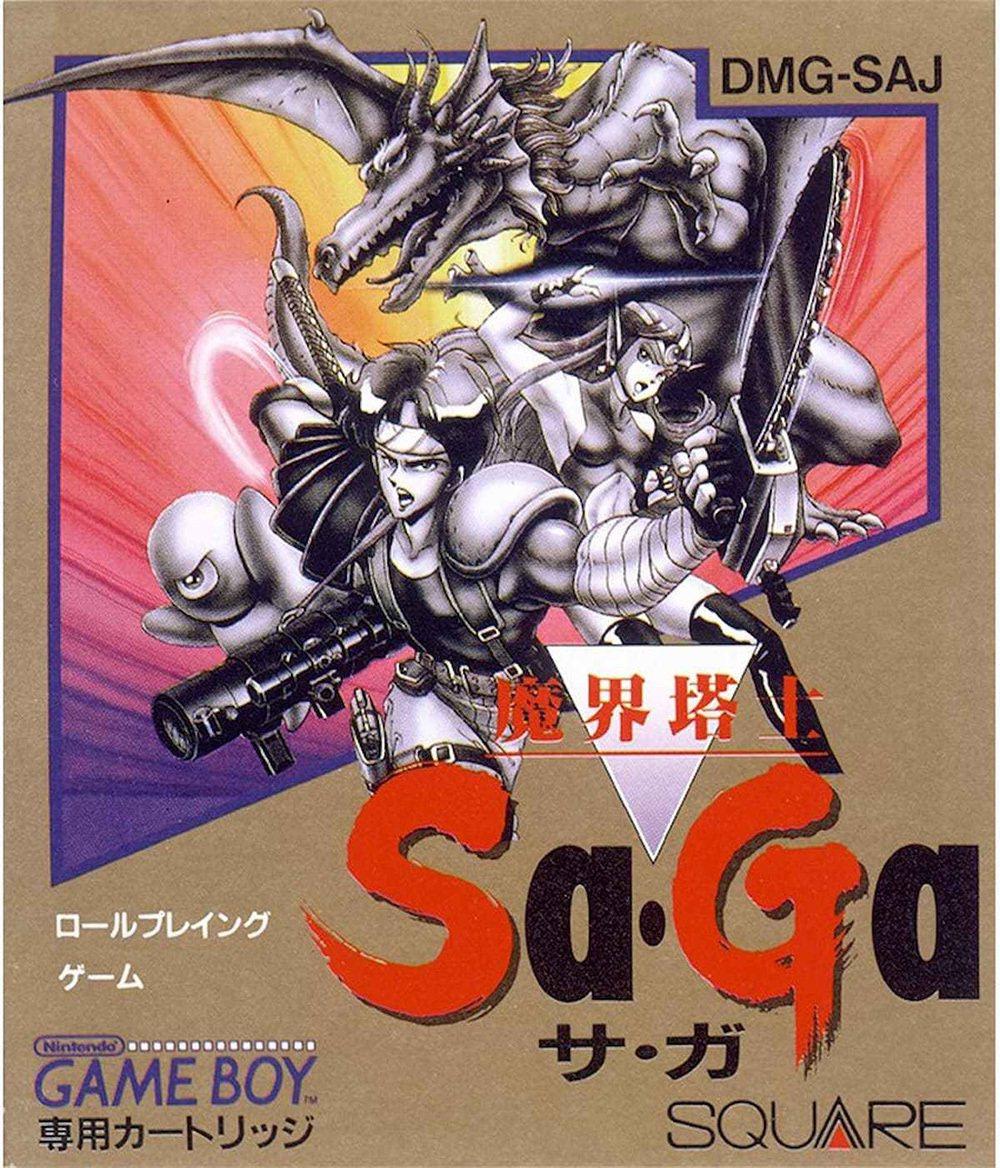 魔界塔士Sa・Ga的卡帶外盒封面圖案,最早於1989年在Gameboy主機上發售...