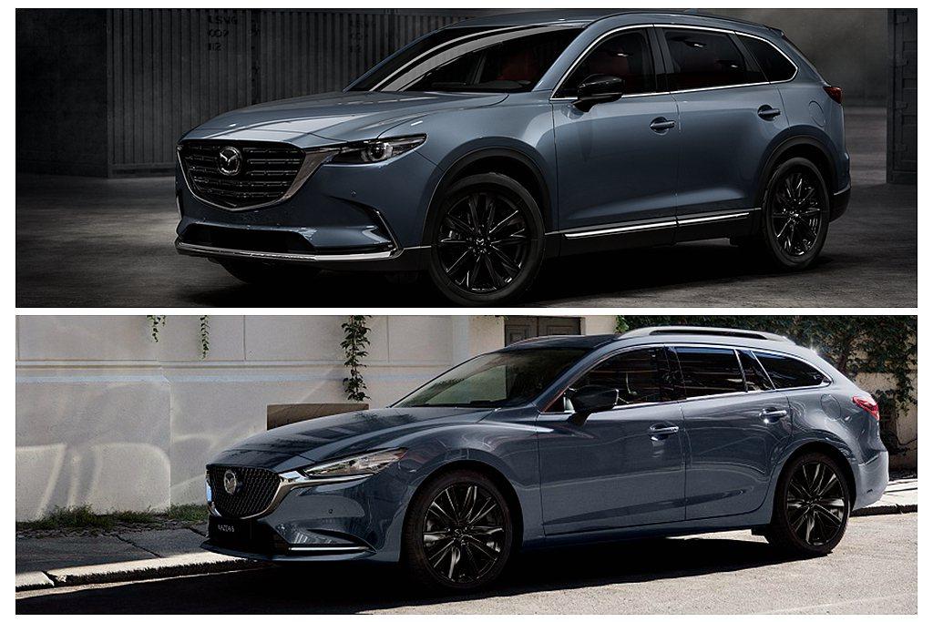 台灣馬自達推出2021年式Mazda CX-9與Mazda6,皆新增黑艷版車型可...
