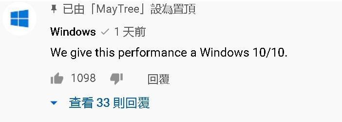 微軟還大玩雙關,笑瘋網友。