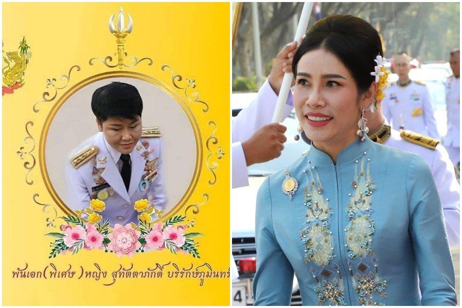 泰國國王瓦吉拉隆功廿七日封「後宮團」一名成員薩塔塔帕克為少將(左),據說她是僅次