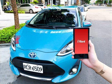 和泰汽車購入iRent品牌、結合yoxi 積極發展MaaS