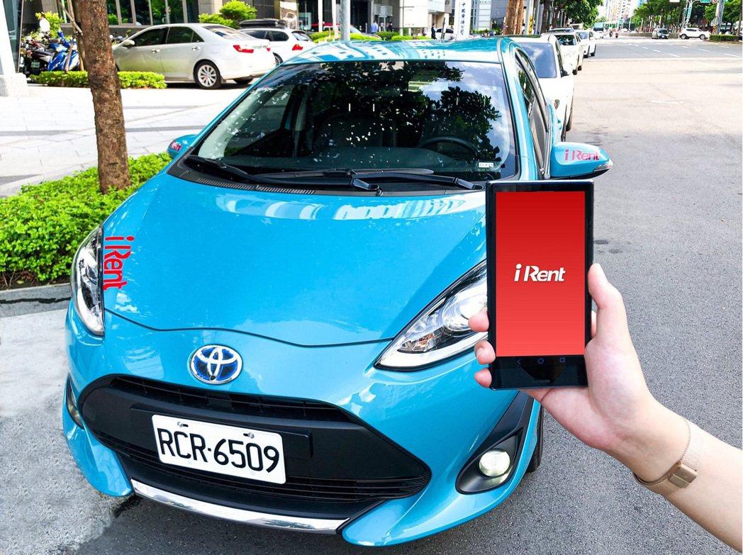 和泰汽車為響應日本豐田原廠的MaaS新策略,向集團內和雲行動服務(股)公司購入i...