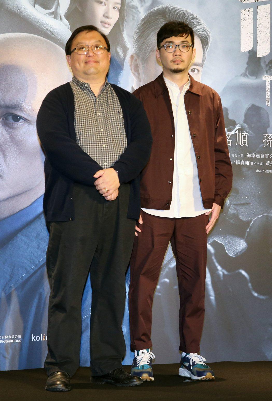 電影「緝魂」首映會,監製唐在揚(左)、導演程偉豪(右)出席電影「緝魂」首映會,正...