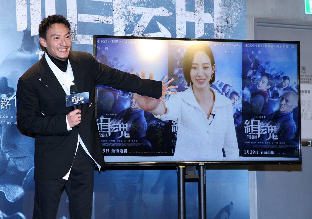 監製唐在揚、導演程偉豪、主演張震(圖)、林暉閔今天出席電影「緝魂」首映會,正在居