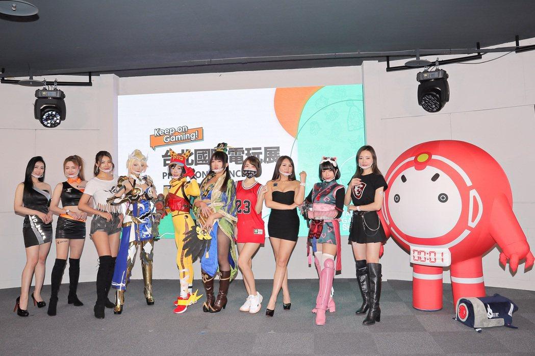 2021台北電玩展今(28)日至31日在南港展覽館一館展出,因應中央流行疫情控制...