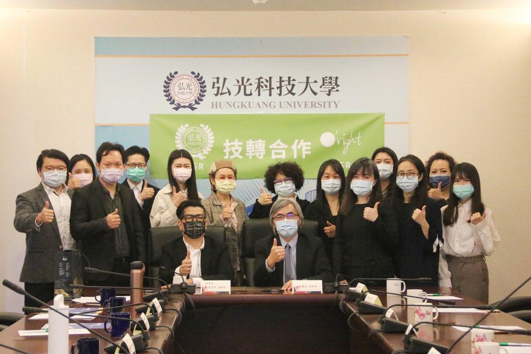 弘光妝品系學生研發保養品獲綠色企業歐萊德青睞,雙方簽約技轉。 弘光科大/提供。
