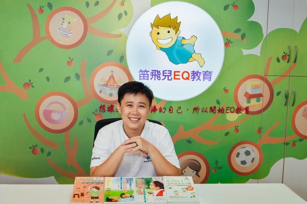 笛飛兒EQ教育創辦人楊鈺瑩分享現代教養困擾關鍵癥結。 笛飛兒EQ教育/提供