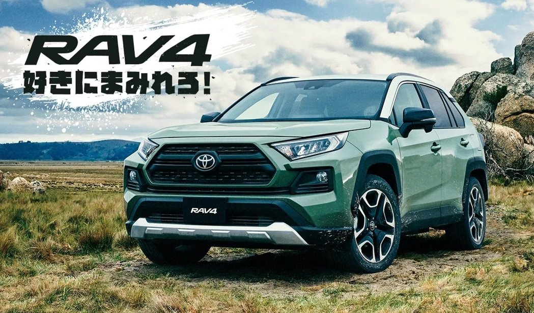 豐田汽車超越競爭對手福斯,成為2020年銷售量最高的車廠。 摘自Toyota