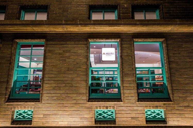誠品書店進駐美術館古蹟棟一樓開展期間限定店。圖/誠品提供