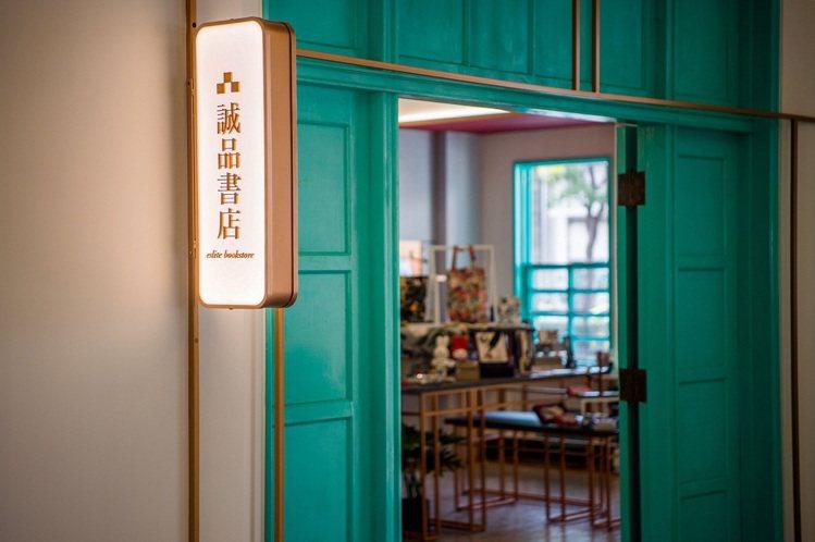 誠品書店嘉美館期間限定店空間設計選用大量金色鐵件,招牌樣式也獨特。圖/誠品提供