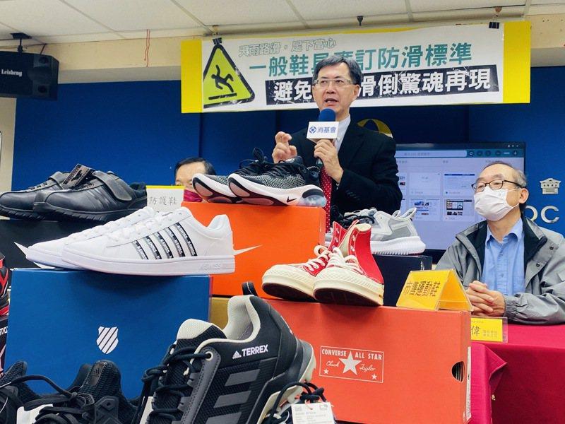 不少標榜防滑性的鞋品充斥市面,但其真實性缺乏國家標準予以規範,消基會呼籲主管機關儘速檢討一般鞋具的國家標準,納入鞋底摩擦係數測試。圖/消基會提供